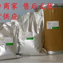 食品级海藻酸海藻酸生产厂家图片