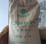 食品级大豆组织蛋白生产厂家