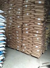 紫薯粉生产厂家紫薯纯粉厂家图片