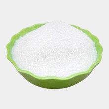 氢化松香氢化松香价格氢化松香批发_氢化松香厂家