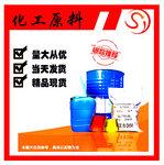 12-羟基硬脂酸锂CAS号:7620-77-1供应商