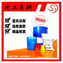 供应甲基异噻唑啉酮CAS:2682-20-4
