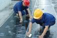 消防防水保温等工程专业施工总承包
