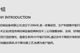 EDS-251315-18㎡/h印刷設備有限公司