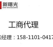 文物商店申請設立的流程及許可經營范圍