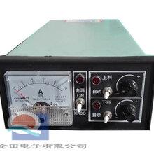 企田牌XK-30可控硅电源厂家批发质量可靠
