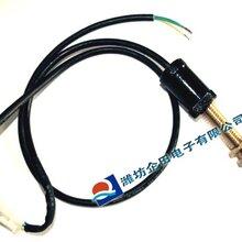 企田牌SS102K(SS0102K)齿轮测速传感器图片