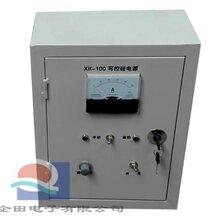 企田牌XK-100A可控硅电源适用大功率电磁振动给料机