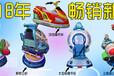 兒童樂園投幣游戲機搖擺機搖搖車3D視頻互動屏兒童電動搖搖馬