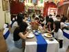 東莞厚街年會晚宴 企業答謝宴 周年慶典圍餐推薦