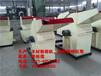 专业生产木材粉碎机、秸秆粉碎机的厂家