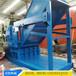 诺德大?#22836;?#38081;粉碎机生产线一小时40吨,日产400吨!