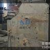邯鄲廠家生產鐵皮破碎機,廢舊鐵皮破碎機生產廠家