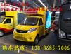 玉溪市福田流動LED廣告宣傳車P6高清彩屏車多少錢