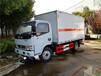 运输介质HW08废机油蓝牌危险品厢式货车