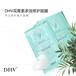 dhv產品好用嗎,讓你肌膚細膩柔嫩有光澤