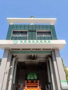 東莞垃圾站噴霧除臭設備生產廠家