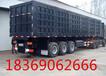 内蒙古14米16米侧翻自卸半挂车厂家实时报价183-6906-2666