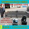 廣州-液晶全自動振動時效設備焊接件消除殘余應力設備去除應力防止工件變型