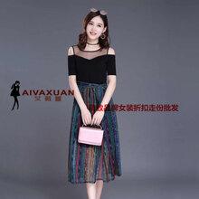 品牌女装折扣拼色不规则荷叶边系带短袖连衣裙