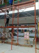 深圳那有脚手架出租满堂架搭建钢管轮扣批发厂图片