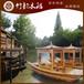 興化昭陽湖直銷觀光船、單蓬船、單亭船