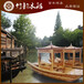 興化昭陽湖直銷單蓬船、單亭船
