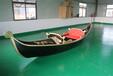 興化昭陽湖直銷單蓬船、單亭船、貢多拉船、手劃船