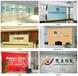 南京形象墙设计制作-南京企业文化墙设计制作-南京背景墙设计制作