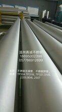 304厚壁不锈钢管304不锈钢非标厚壁管304特种厚壁管现货可定做32545