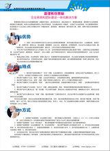 東莞市天機企業管理咨詢有限公司天機1號