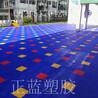 安全环保无毒的幼儿园地板悬浮正蓝塑胶地板