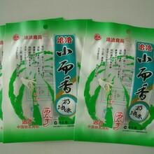 供应牡丹江瓜子包装袋/焦糖瓜子包装袋,金霖塑料包装制品厂图片