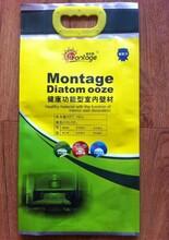 供应唐山填缝剂包装袋/堵漏王包装袋,金霖塑料包装制品厂图片