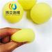 起泡海綿球打泡網海綿潔面海綿球EVA海綿球