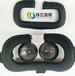 厂家定制批发VR眼罩二代3D海绵眼罩慢回弹PU自结皮VR眼罩
