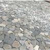 天然鹅卵石马赛克石材砖厨房卫生间墙砖地砖厕所浴室防滑泳池水池