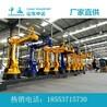 北京助力机械手