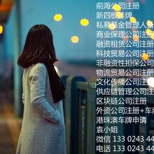 前海地址续签的要求及资料深圳公司注册以及地址凭证申办