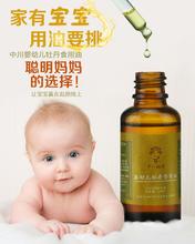 中川婴幼儿牡丹油全国免费诚招代理