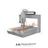 YHX--LS5331双平台工位桌面式三轴全自动锁螺丝机吸气式螺丝供料器