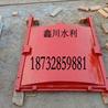 铸铁闸门铸铁镶铜闸门0.20.2米--33米渠道闸门水库闸门启闭机