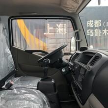 四川新能源東風EV350售后保障
