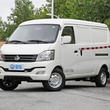 瀘州長安V3新能源面包車生產廠家