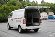 達州長安V3新能源面包車售后保障,新能源面包車報價