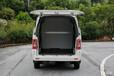 涼山熱門新能源面包車設計合理,新能源面包車報價