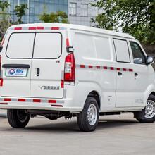 長安新能源物流車,新款長安V5價格實惠