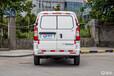 長安新能源物流車,巴中新能源長安V5售后保障