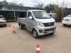 合川銷售新能源貨車