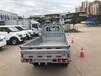 酒泉熱門新能源貨車